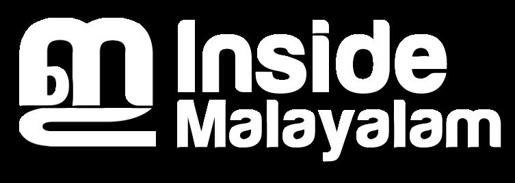 Inside Malayalam